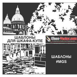 Пескоструйные шаблоны для шкафа-купе, каталог MGS
