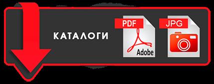 Каталоги пескоструйных рисунков и скиналей в формате PDF